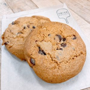 Choco Chip Cookie